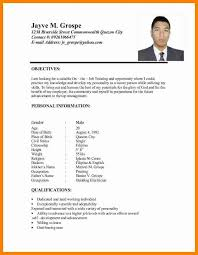Sample Of Resume Adorable Sample Resume For Ojt Students Best Resume Collection