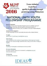calling young ns for national unity ideas 2 nuyf poster english