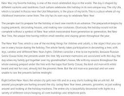 my favorite holiday essay co my favorite holiday essay
