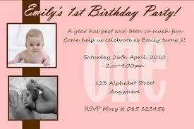 1st birthday invitation cards designs