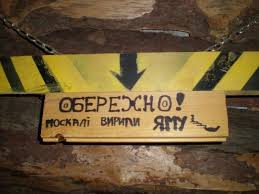 Украина направила ноту Франции по поводу неприемлемости приглашения террориста Прилепина на книжный салон в Париже, - посол Шамшур - Цензор.НЕТ 6168