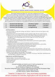 Yahoo Resume Templates Free Beautiful Automechanic Resume Free
