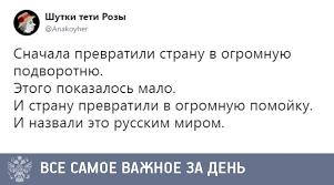 Євросоюз у четвер, 14 грудня, продовжить санкції проти РФ, - Reuters - Цензор.НЕТ 692