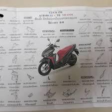Đồ chơi xe máy 68 - ĐỘ KHÓA SMARTKEY CHO XE DREAM
