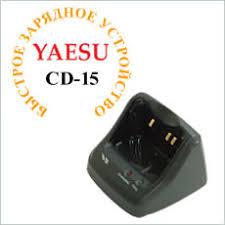 ЗУ <b>Yaesu CD</b>-<b>15 A</b> для VX-5R, VX-7R