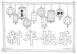 Uniek Kleurplaten Kerst En Nieuwjaar Kaarten Klupaatswebsite