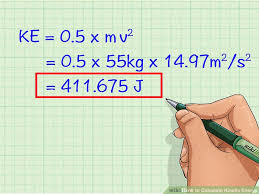 image titled calculate kinetic energy step 6