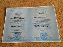 После признания Россией дипломы ДНР будут котироваться выше чем  После признания Россией дипломы ДНР будут котироваться выше чем украинские