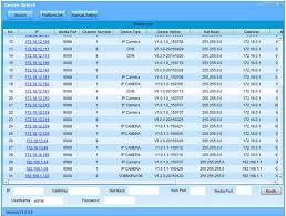 H.265 IP CAMERA User Manual