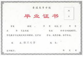 NAATI证书翻译