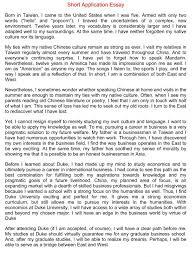 free essays examples  socialsci co  essays examples   examples of personal narrative essays