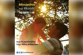 Minnamini' From 'Koode' Depicts Brothersister Bond The News Minute Best Picture For Brother Sister