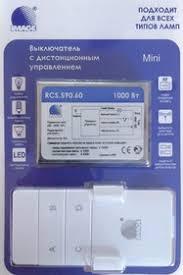 RCS.590.60, <b>Выключатель</b> с <b>ДУ</b> «RF-Мини». 1*1000Вт | купить в ...