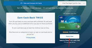citi bank special purchase rate offer