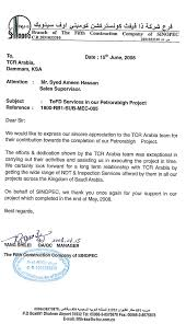 clients in saudi arabia of tcr arabia appreciation letter received by tcr arabia in ksa from sinopec for advanced ndt services