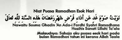 Kenapa dalam berpuasa harus berniat? Cara Lafaz Niat Puasa Bulan Ramadhan Harian Dan Sebulan