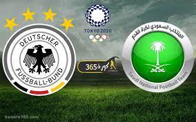 نتيجة مباراة السعودية وألمانيا اليوم في أولمبياد طوكيو