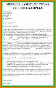 Externship Letter Filename Joele Barb