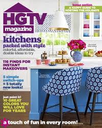 hgtv magazine 2014 furniture. Hgtv Magazine 2014 Furniture. Furniture 0