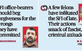 Cpim Leaders Scathing In Censure The Hindu