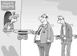 Сколько можно заработать оформив пособие по безработице  Сколько можно заработать оформив пособие по безработице