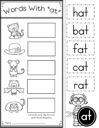 This worksheet contains 18 conversation cards, a vocabulary matching exercises and a small family tree. Free Word Family At Practice Printables And Activities Word Family Worksheets Kindergarten Word Families Word Families