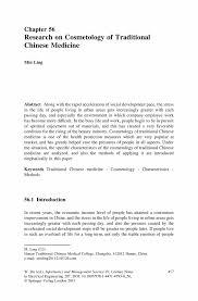 Esl Dissertation Methodology Proofreading Sites Usa Love Essay Ny