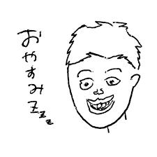高橋みのりラストアイドル2期生アンダー At Tminorili2uのツイート
