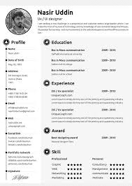 Basic Resume Template 2018