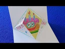 🤑 Think, that <b>Подарочный конверт Дарите Счастье</b> 3823483 ...