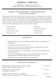 resume template with special skills - Google Search