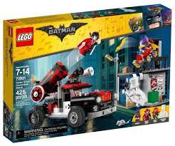 <b>Конструктор LEGO</b> The <b>Batman Movie</b> 70921 Тяжёлая ...