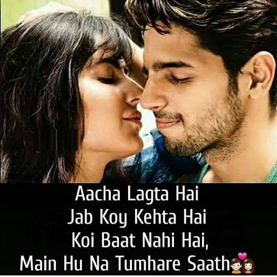 beautiful shayari with pictures for facebook