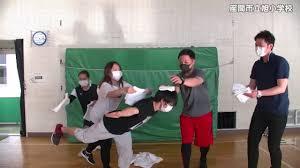 テレビホームルーム 座間市立旭小学校 - YouTube