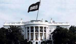 Image result for isis flag white house