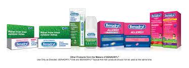 Benadryl Allergy, 25 mg, Liqui-Gels 24 liqui-gels | Rite Aid