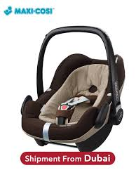 maxi cosi pebble plus car seat earth brown share