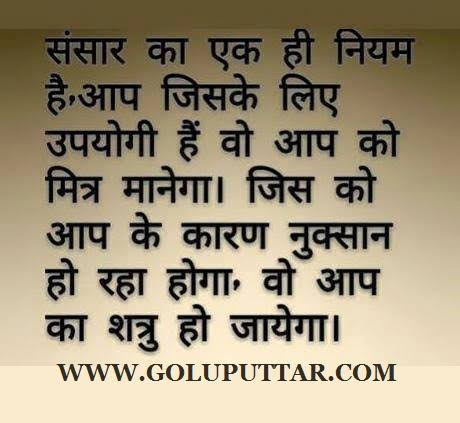 ego quotes and sayings in hindi