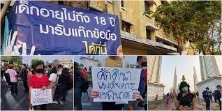 มาม็อบทำไม? คุยกับผู้ร่วมชุมนุม 'นับ 1 ถึงล้าน คืนอำนาจให้ประชาชน' ย้ำ 3  ข้อเรียกร้อง-สิทธิประกันตัว   ประชาไท Prachatai.com