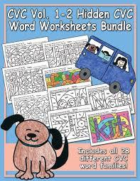 See more ideas about phonics, cvc words, word families. Hidden Cvc Word Family Worksheets Cvc Vol 1 Heidisongs Heidi Songs