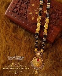 Black Beads Designs In Kalyan Jewellers Top 110 Mangalsutra Designs Shaadisaga