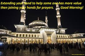 Islamic Good Morning Quotes Images Best Of ISLAMIC GOOD MORNING MESSAGES Beautiful Messages