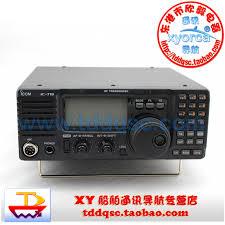 Marine Ssb Frequency Chart Usd 1402 14 Marine Sideband Relay Icom Icom Ic 718