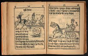 Los Vedas -Una introducción-: 1180 Upanishads