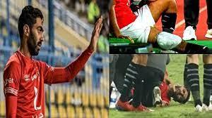 تعرف على حجم اصابة حسين الشحات ومدت غيابة عن الفريق - YouTube