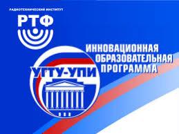 РЕФЕРАТ на тему Спутниковая связь Министерство общего и  РТФ РАДИОТЕХНИЧЕСКИЙ ИНСТИТУТ