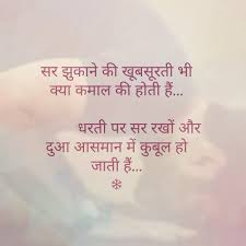15 Tired From Life Quotes In Hindi Inspiring Famous Quotes About