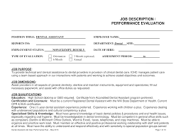 Evaluation Form Template Free Dental Assistant Evaluation Form Templates At