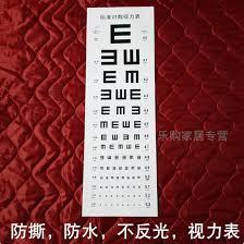 Usd 5 35 Visual Chart Wall Chart Standard Medical Children
