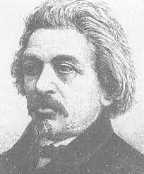 <b>Гесс</b>, Мозес — Википедия